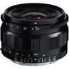 フォクトレンダーよりコンパクトさと高性能を両立させた超広角レンズ「COLOR-SKOPAR 21mm F3.5 AsphericalE-mount」 発表