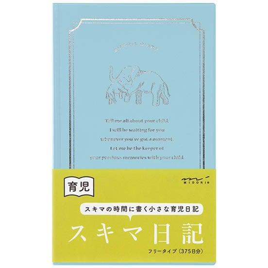 12876006 [日記 スキマ 育児 水色]