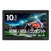 LCD-10169VH3 [PC用サブモニター]