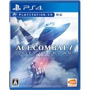 ACE COMBAT 7 SKIES UNKNOWN(エースコンバットセブン スカイズ・アンノウン) [PS4ソフト]