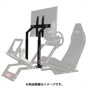 NLR-F1A001 [NextLevelRacing F1GT Monitor Stand]
