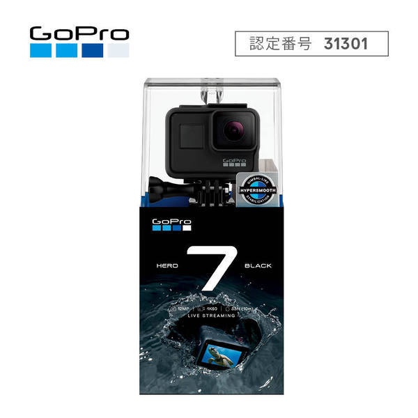 HERO7 CHDHX-701-FW BLACK [ウェアラブルカメラ・アクションカム]
