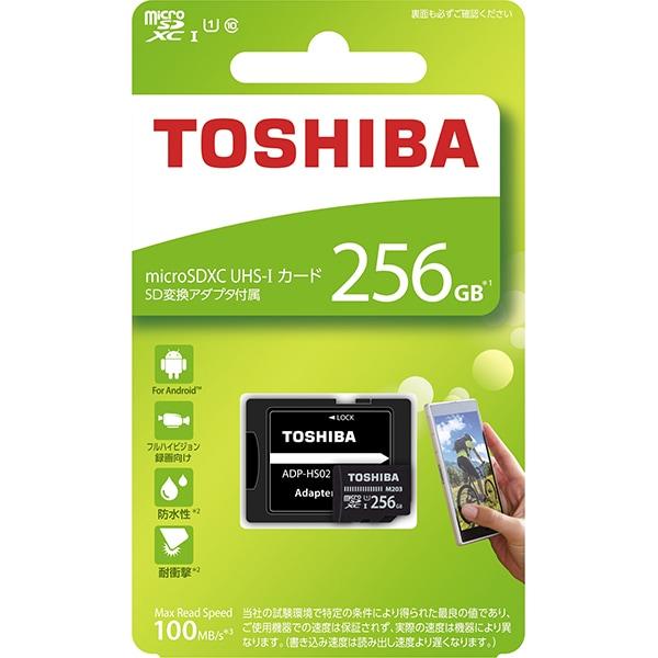 MU-J256GX [microSDXCカード 256GB]