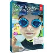 Photoshop Elements 2019 日本語版 MLP アップグレード版 [Windows/Macソフト]