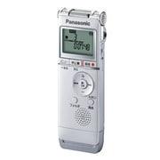 RR-XS370ーW [ICレコーダー ホワイト]