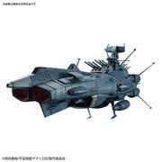 宇宙戦艦ヤマト2202 愛の戦士たち 地球連邦アンドロメダ級DX [1/1000スケール プラモデル 2020年1月再生産]
