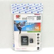 RSWD50 [Raspbian Stretch with Desktop インストール済み SDカード]