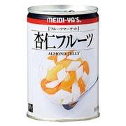 F.M 杏仁フルーツ EO #4 425g [缶詰]