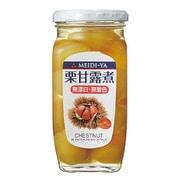 栗甘露煮 420g [瓶詰]