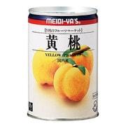 F.M 黄桃 EO #4 425g [缶詰]