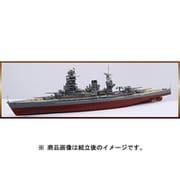 艦NEXT13 日本海軍戦艦 長門 昭和19年/捷一号作戦 [1/700スケール プラモデル]