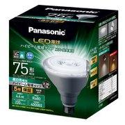 LDR4NWHB7 [LED電球 ハイビーム電球タイプ E26 75形相当 220lm ビーム角30° 昼白色相当 密閉型器具対応]