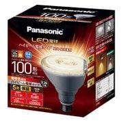 LDR7LWHB10 [LED電球 ハイビーム電球タイプ E26 100形相当 330lm ビーム角30° 電球色相当 密閉型器具対応]