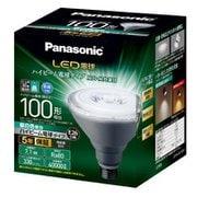 LDR7NWHB10 [LED電球 ハイビーム電球タイプ E26 100形相当 330lm ビーム角30° 昼白色相当 密閉型器具対応]