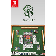 ジャンナビ麻雀オンライン [Nintendo Switchソフト]