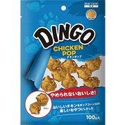 チキンポップ 100g [犬用おやつ]