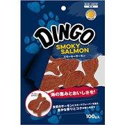 スモーキーサーモン 100g [犬用おやつ]