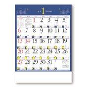 8169 [月暦カレンダー]