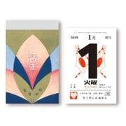 8883 [復刻版日めくり昭和4年]