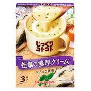 じっくりコトコト 牡蠣の濃厚クリーム 箱 3袋 [インスタントスープ]