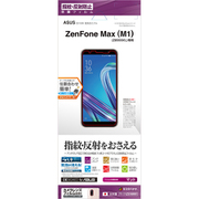 T1174ZENMM1 [ZenFone Max M1 ZB555KL 反射防止 平面保護 液晶保護フィルム]