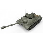 MA37035 SU-122-54 初期型 [1/35スケール プラモデル]