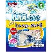 乳酸菌のちから ゼリータイプ リッチミルク ヨーグルト風味 16g×20個入 [犬用おやつ]