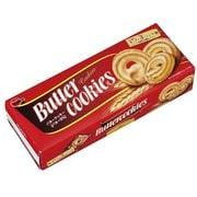 バタークッキー 9枚