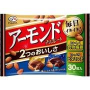 アーモンドチョコレート(2つのおいしさ) 30粒