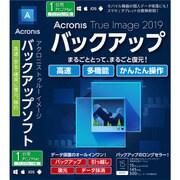 Acronis True Image 2019 1 Computer Version Upgrade [パソコンソフト]