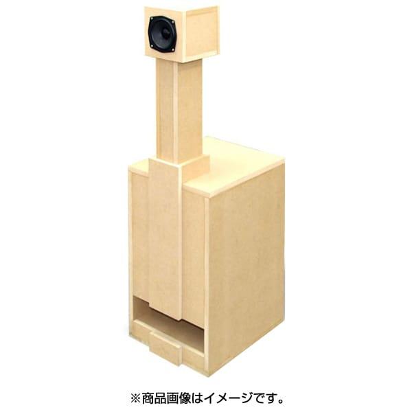 KP-BSP009 [鳥形バックロードホーンキット]