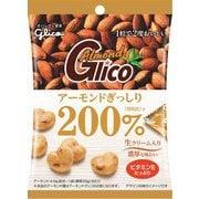 アーモンドグリコ アーモンドぎっしり200% 40g [キャンディ]