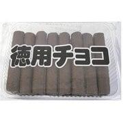 徳用チョコ 32本 [スナック菓子]