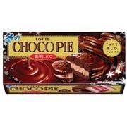 冬のチョコパイ 濃厚仕立て 6個 [チョコレート菓子]