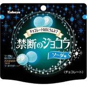 禁断のショコラ ソーダ 30g [チョコレート菓子]