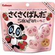 さくさくぱんだ Sakupan いちご 47g [チョコレート菓子]