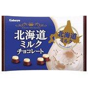 北海道ミルクチョコレート 155g [チョコレート菓子]