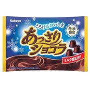 あっさりショコラ 175g [チョコレート菓子]