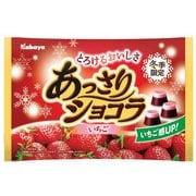 あっさりショコラ いちご 165g [チョコレート菓子]