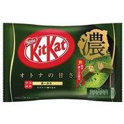 キットカット ミニ オトナの甘さ 濃い抹茶 12枚 [チョコレート菓子]