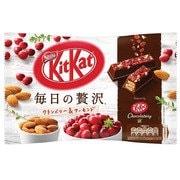 キットカット 毎日の贅沢 109g [チョコレート菓子]