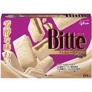 ビッテ ラム&レーズン 6枚 [チョコレート菓子]