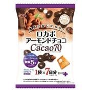 ロカボ アーモンドチョコ カカオ70 7パック 126g [チョコレート菓子]