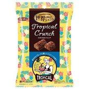世界を味わうショコラ トロピカルクランチ 52g [チョコレート菓子]