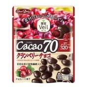 果実Veil カカオ70 クランベリーチョコスタンドパウチ 41g [チョコレート菓子]