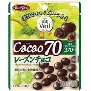 果実Veil カカオ70 レーズンチョコスタンドパウチ 42g [チョコレート菓子]
