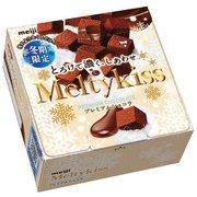 メルティーキッス プレミアムショコラ 60g [チョコレート菓子]