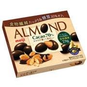 アーモンドチョコレート カカオ70% 68g [チョコレート菓子]