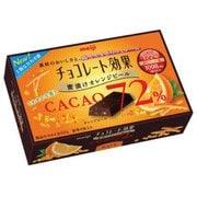 チョコレート効果 カカオ72% 蜜漬けオレンジピール 47g [チョコレート菓子]