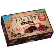 チョコレート効果 カカオ72% カカオニブ 45g [チョコレート菓子]